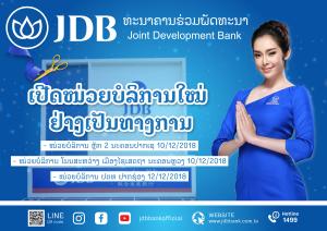 2191-20181207 open
