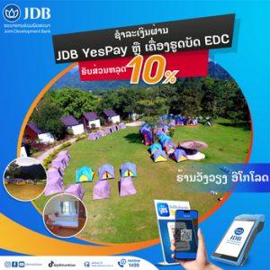 EDC_Discount